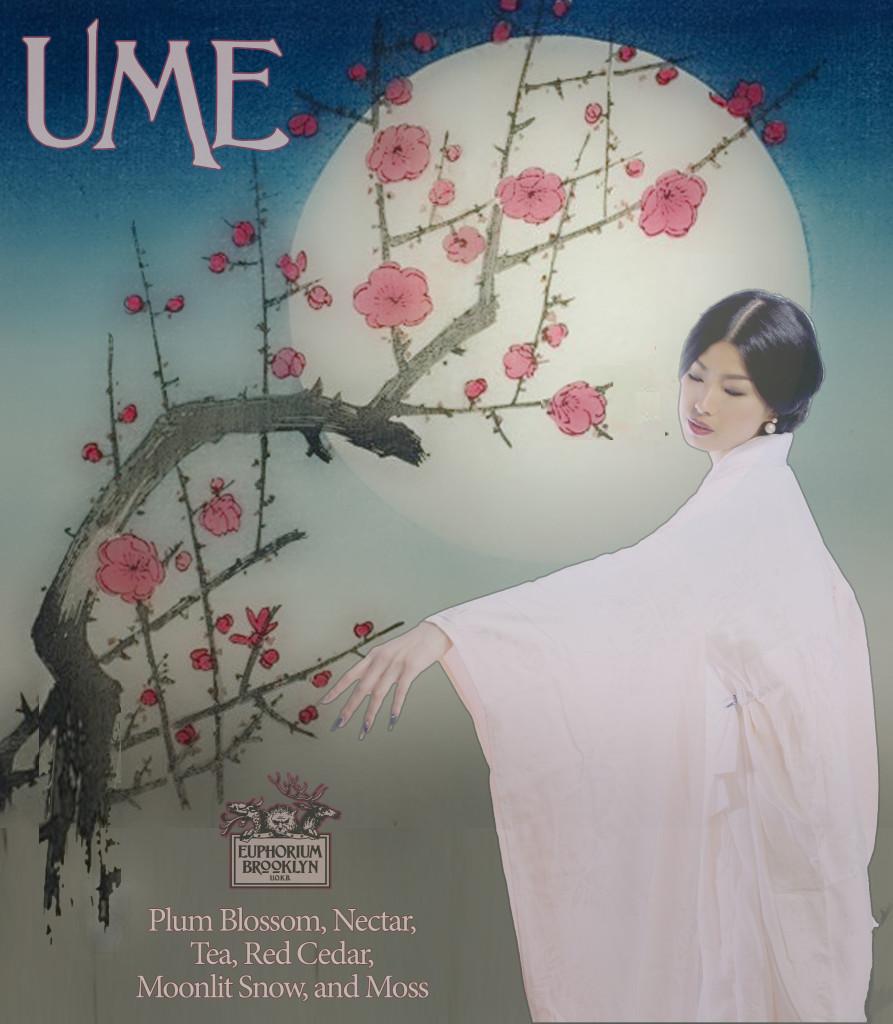 ume_moon_pink
